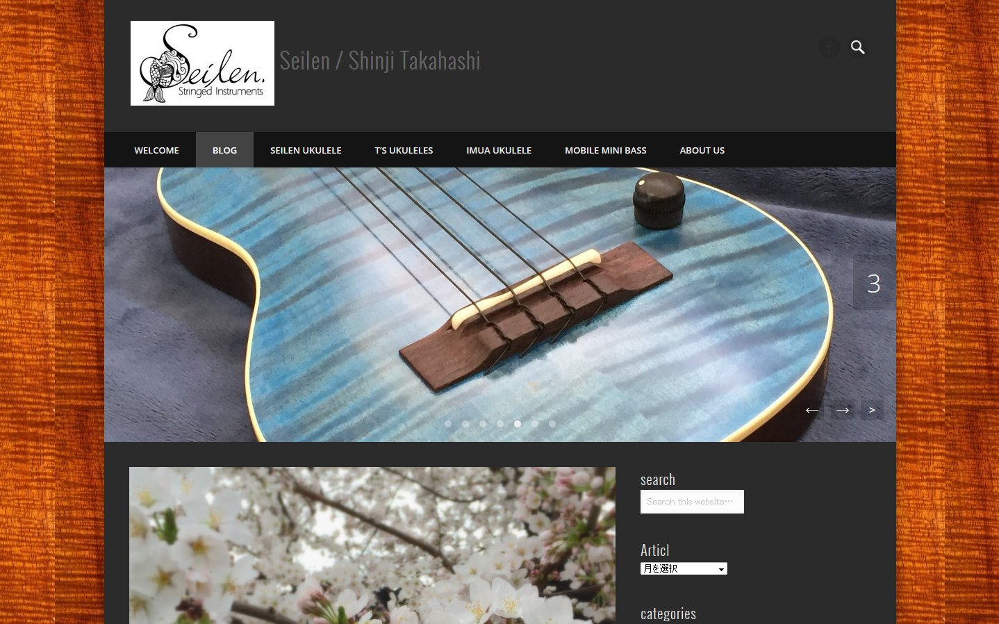 Seilen_website